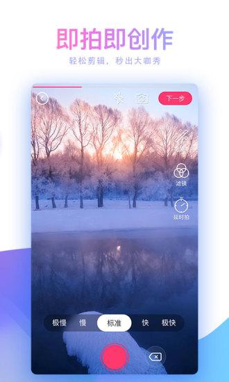 蘑菇视频免费版app下载最新