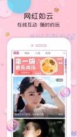 芒果app下载汅api免费新版