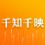 千知千映 V1.0 安卓版