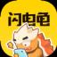 闪电龟 V1.0.0 安卓版