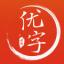 首师优字 V1.0 安卓版