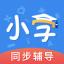 小学课本同步学习宝 VV1.0.0 安卓版