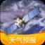 卫星云图天气预报降雨量软件 V1.10.1 安卓版