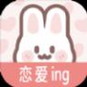 恋爱倒数日 V1.0.0 安卓版