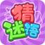 托卡生活邻居破解版 V1.0.1-play 安卓版